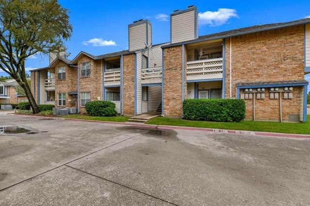 1601 Marsh Lane #202, Carrollton, TX 75006 (MLS #14459951) :: Team Hodnett