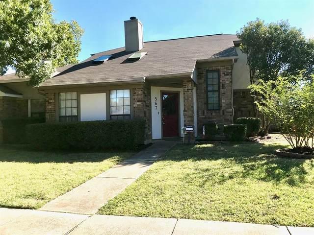 567 Lee Drive, Coppell, TX 75019 (MLS #14461749) :: Keller Williams Realty