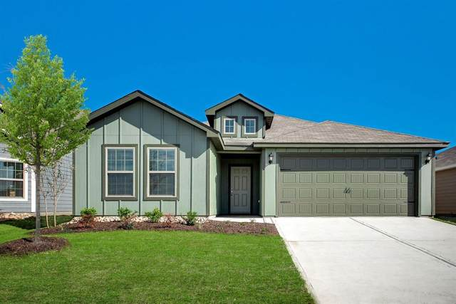 8205 Smokey Creek Pass, Fort Worth, TX 76179 (MLS #14463117) :: Post Oak Realty