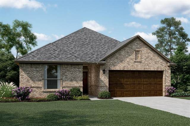 4205 Greenthread Way, Northlake, TX 76226 (MLS #14468475) :: The Paula Jones Team | RE/MAX of Abilene