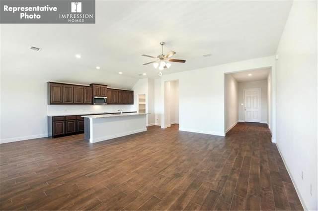 6116 Cobbetts Pond Lane, Fort Worth, TX 76179 (MLS #14469241) :: Real Estate By Design