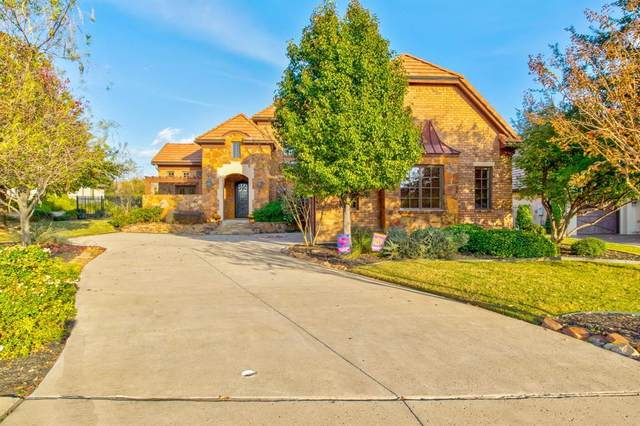 4659 Sidonia Court, Fort Worth, TX 76126 (MLS #14470036) :: The Chad Smith Team