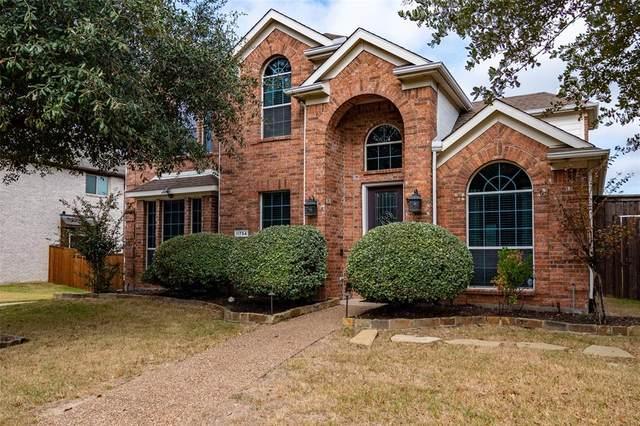 11754 La Grange Drive, Frisco, TX 75035 (MLS #14473259) :: Real Estate By Design