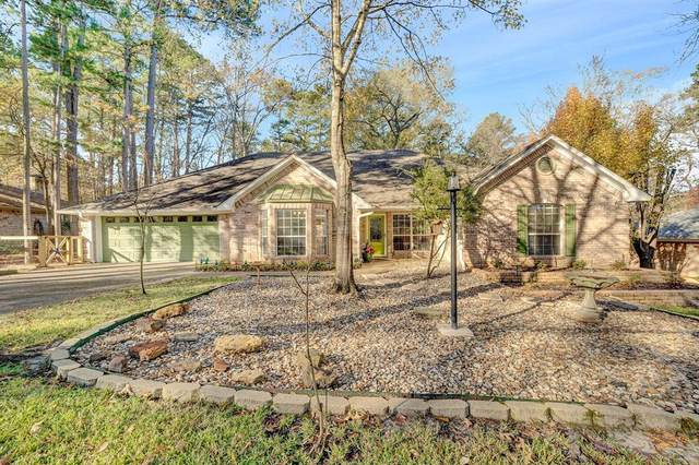 644 Northgate Drive, Hideaway, TX 75771 (MLS #14485308) :: The Mitchell Group