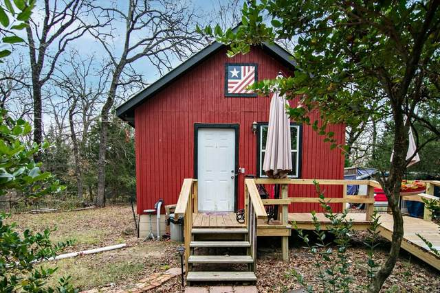 15459 S 2nd Street, Scurry, TX 75158 (MLS #14487811) :: The Property Guys