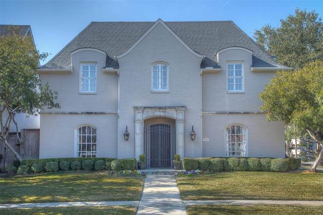 1800 Carleton Avenue, Fort Worth, TX 76107 (MLS #14498039) :: Premier Properties Group of Keller Williams Realty