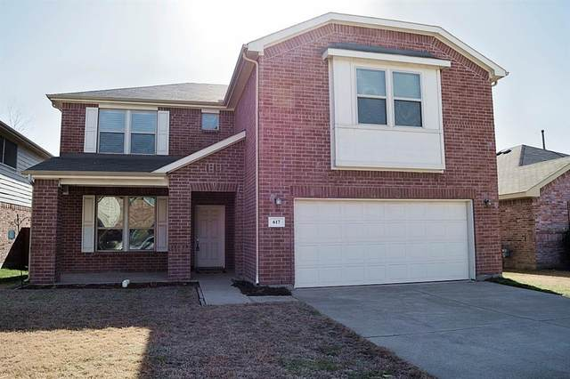 617 Saddleway Drive, Fort Worth, TX 76179 (MLS #14498430) :: Results Property Group