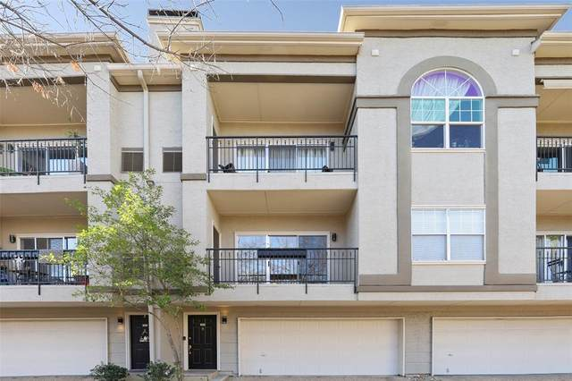2201 Wolf Street #3103, Dallas, TX 75201 (MLS #14498436) :: Front Real Estate Co.