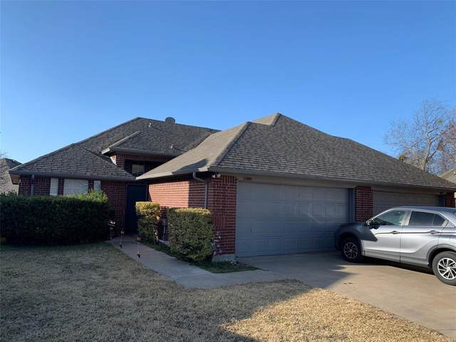 11911 Rhulen, Aledo, TX 76008 (MLS #14499461) :: RE/MAX Pinnacle Group REALTORS