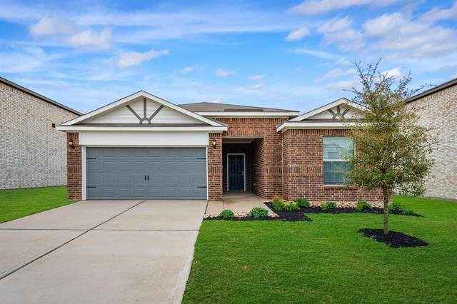 2011 Madison Drive, Seagoville, TX 75159 (MLS #14500959) :: All Cities USA Realty
