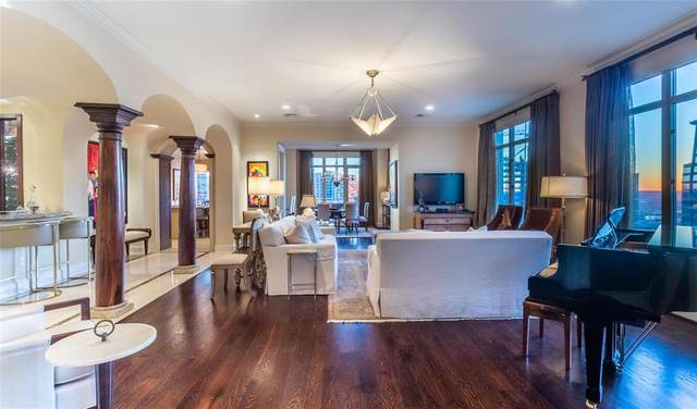 2525 N Pearl Street #1605, Dallas, TX 75201 (MLS #14501398) :: All Cities USA Realty