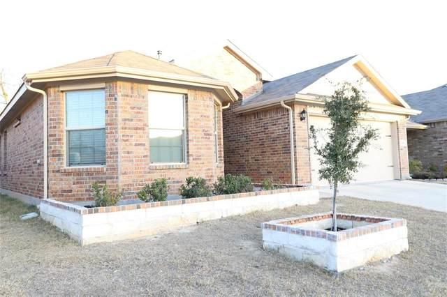 7016 Skip Jack Lane, Fort Worth, TX 76179 (MLS #14501838) :: Premier Properties Group of Keller Williams Realty