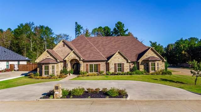 1101 Masters Way, Longview, TX 75605 (MLS #14507625) :: Team Hodnett