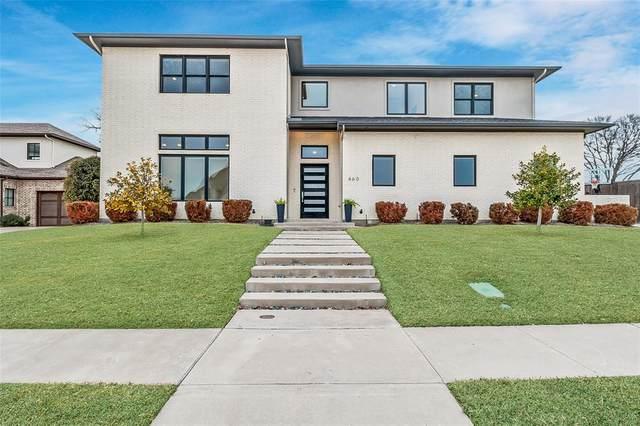460 Hidden Valley Lane, Coppell, TX 75019 (MLS #14513060) :: The Star Team | JP & Associates Realtors