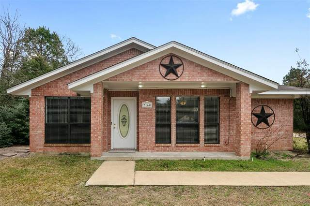 7160 Pedernales Court, Athens, TX 75752 (MLS #14514287) :: All Cities USA Realty
