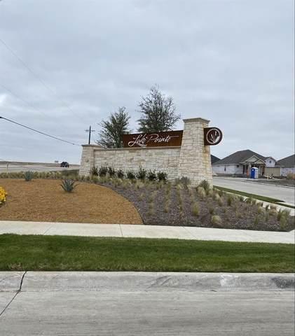 180 Coyote Creek, Lavon, TX 75166 (MLS #14517981) :: Robbins Real Estate Group