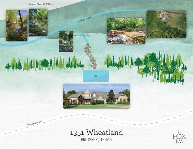 1351 Wheatland Road, Prosper, TX 75078 (MLS #14518258) :: The Chad Smith Team