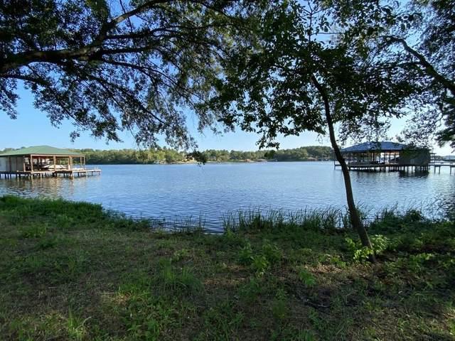 285 County Road 3505, Bullard, TX 75757 (MLS #14520890) :: DFW Select Realty