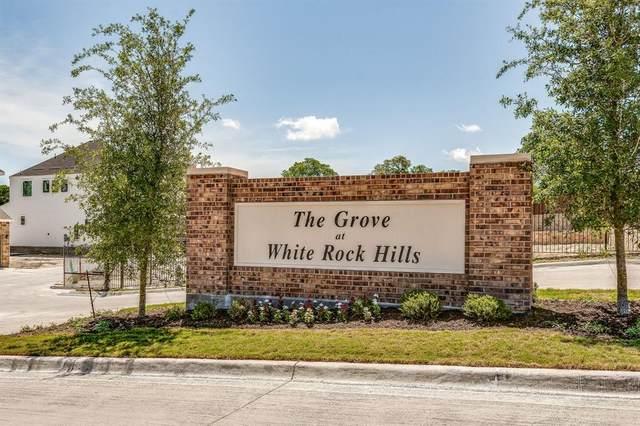8028 Emerald Rock Drive, Dallas, TX 75288 (MLS #14522156) :: The Kimberly Davis Group