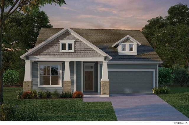 2233 Dunstan Drive, Fort Worth, TX 76008 (MLS #14522381) :: The Property Guys