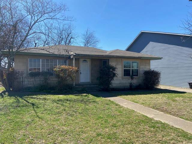 7905 Doreen Avenue, Fort Worth, TX 76116 (MLS #14526683) :: The Property Guys