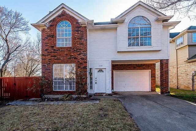 1505 Collin Drive, Allen, TX 75002 (MLS #14527022) :: EXIT Realty Elite
