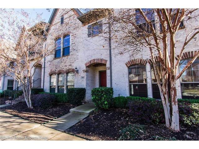 1905 Cortez Lane, Mckinney, TX 75070 (MLS #14528946) :: Craig Properties Group