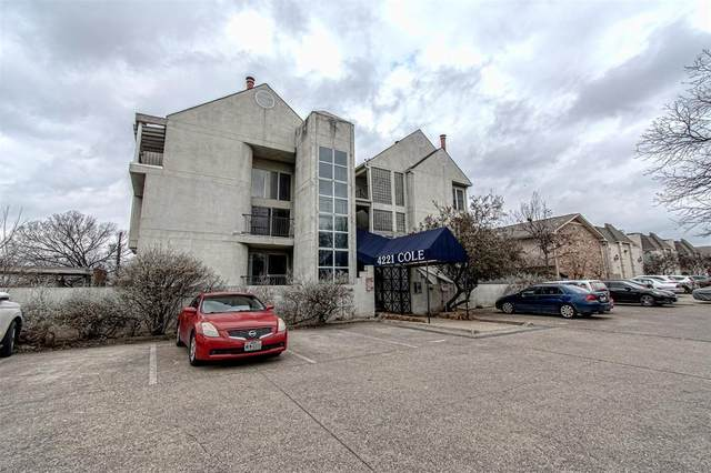 4221 Cole Avenue #102, Dallas, TX 75205 (MLS #14529842) :: The Good Home Team