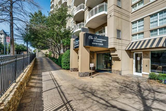 3225 Turtle Creek Boulevard #1118, Dallas, TX 75219 (MLS #14533059) :: Front Real Estate Co.
