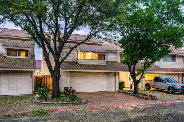 24 Oakbrook Drive, Lewisville, TX 75057 (MLS #14537892) :: The Kimberly Davis Group