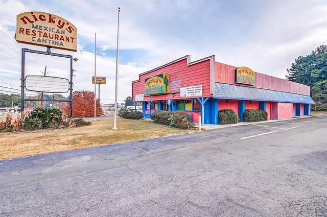8995 Mansfield Road, Shreveport, LA 71118 (MLS #14539017) :: Robbins Real Estate Group