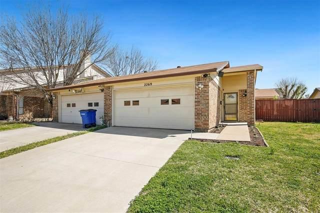 2269 Jackson Circle, Carrollton, TX 75006 (MLS #14542826) :: Maegan Brest | Keller Williams Realty