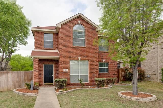 644 Gentry Lane, Flower Mound, TX 75028 (MLS #14547626) :: The Good Home Team