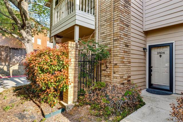 14333 Preston Road #1804, Dallas, TX 75254 (MLS #14548318) :: Feller Realty