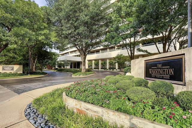 3831 Turtle Creek Boulevard 12C, Dallas, TX 75219 (MLS #14548515) :: Front Real Estate Co.