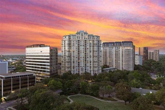 3225 Turtle Creek Boulevard #1546, Dallas, TX 75219 (MLS #14549467) :: The Rhodes Team