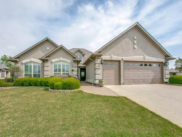 12000 Claridge Court, Denton, TX 76207 (MLS #14551798) :: The Chad Smith Team