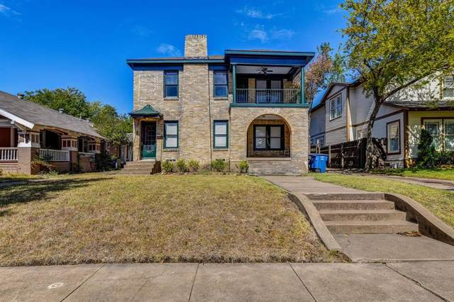 5637 Vickery Boulevard B, Dallas, TX 75206 (MLS #14552119) :: Wood Real Estate Group