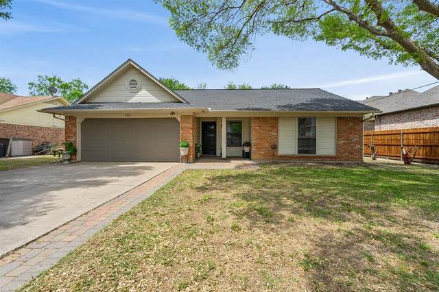 200 India Street, Keller, TX 76248 (MLS #14552708) :: 1st Choice Realty