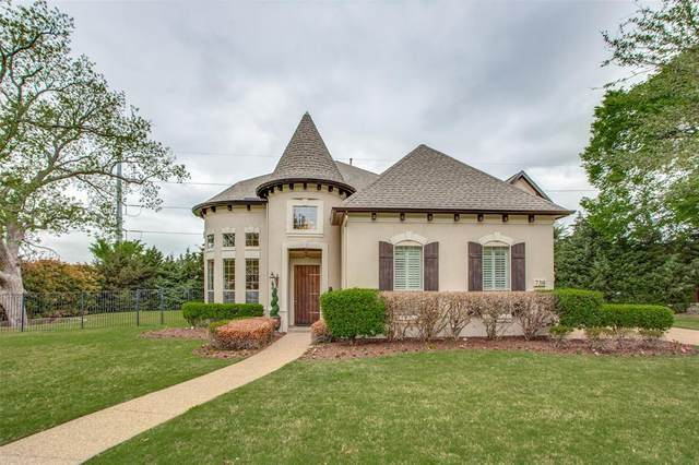 730 Amistad Drive, Prosper, TX 75078 (MLS #14552963) :: Russell Realty Group