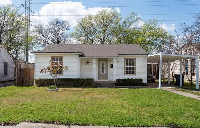 10903 Aledo Drive, Dallas, TX 75228 (MLS #14553081) :: All Cities USA Realty