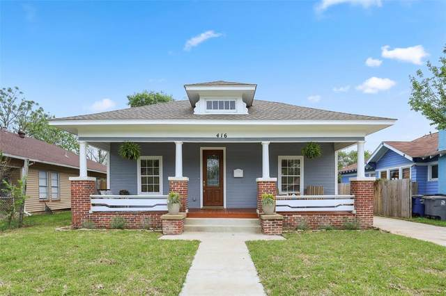 416 S Marlborough Avenue, Dallas, TX 75208 (MLS #14553283) :: Maegan Brest | Keller Williams Realty