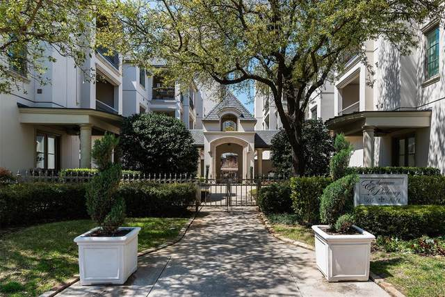 8505 Edgemere Road #101, Dallas, TX 75225 (MLS #14553965) :: Results Property Group