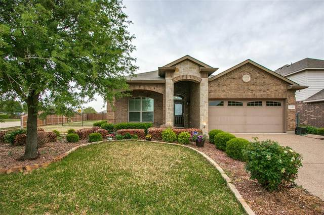 1301 Amazon Drive, Fort Worth, TX 76247 (MLS #14554846) :: The Chad Smith Team