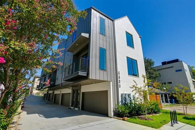 5515 Bryan Parkway #105, Dallas, TX 75206 (MLS #14555958) :: Trinity Premier Properties