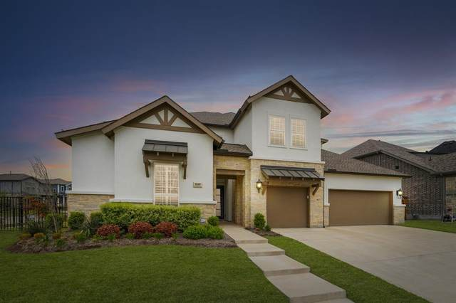 1849 Oak Trail Drive, Aledo, TX 76008 (MLS #14559246) :: Team Tiller
