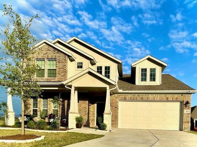 514 Gentle Breeze Court, Heath, TX 75032 (MLS #14560966) :: Premier Properties Group of Keller Williams Realty