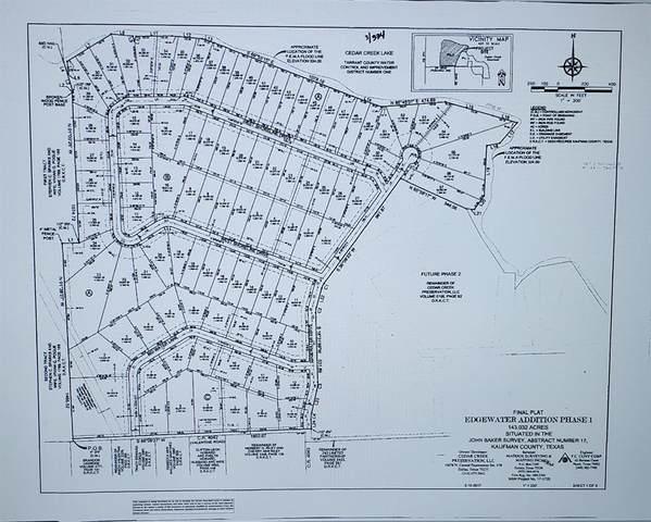 7097 Co Road 4042, Kemp, TX 75143 (MLS #14562971) :: RE/MAX Landmark