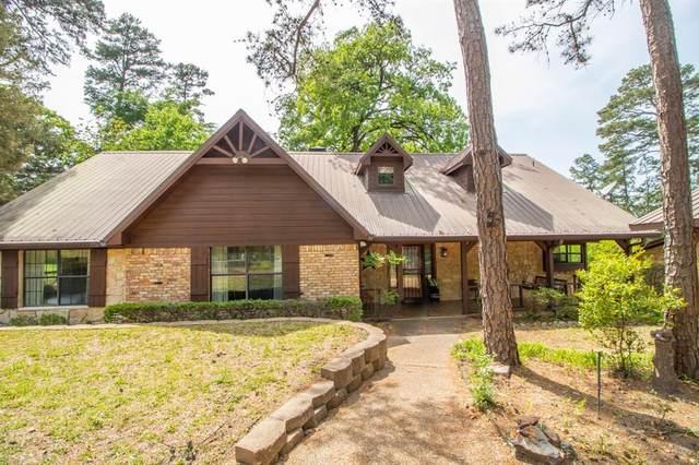 308 Harmony Lane, Hideaway, TX 75771 (MLS #14565712) :: Wood Real Estate Group