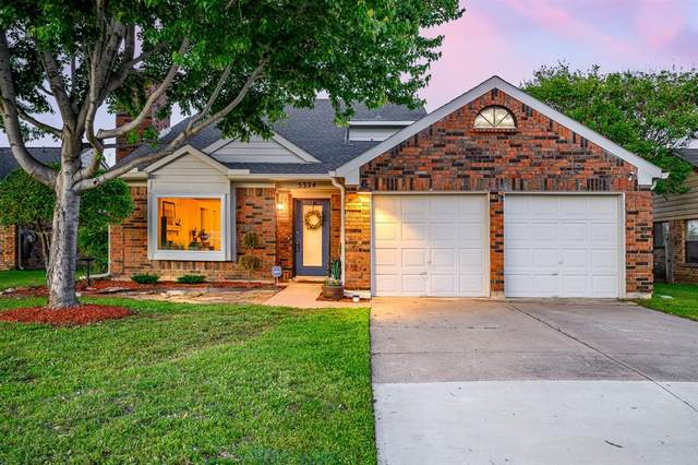5324 Colonial Drive, Flower Mound, TX 75028 (MLS #14566502) :: Wood Real Estate Group